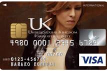 """通称""""YOSHIKIカード"""" 1万ポイントでYOSHIKIと撮影実現"""