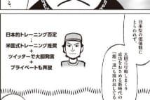 堀江貴文氏「若者はイチロー、カズよりダル、本田を目指せ」