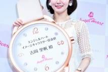 吉岡里帆、時計のイメージキャラに就任で巨大時計持つ