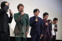 稲垣、草なぎ、香取の映画公開 舞台挨拶で太田光が暴走