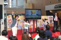 尾木ママ 実は「じぃじ」として孫の入学式に出席したと告白