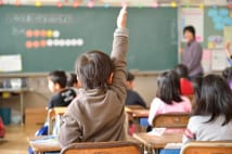 小学校の道徳が教科に格上げ 教える教師の最大の不安とは