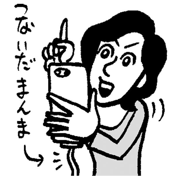 「スマホ イラスト 充電」の画像検索結果