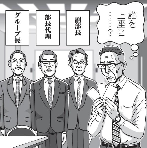 肩書き増加の背景 「副部長」と「部長代理」はどっちが偉い?|NEWS ...