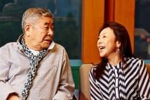 """夫婦で""""終活""""中尾彬、首の「ねじねじ」の数を半分にした"""