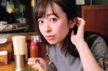 ミス横浜市大・兼田日向子さん「ひとりラーメンも平気です」