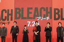 唯一無二の実写化映画が完成!『BLEACH』ジャパン・プレミアレポート