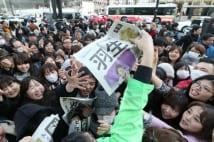 読売新聞が約842万部の「号外」を発行したニュースとは?