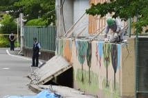 大阪地震 ほぼノーマークだった「有馬—高槻断層帯」で発生