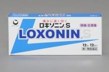 ロキソニンSやオロナインH軟膏らに新たに加わった副作用