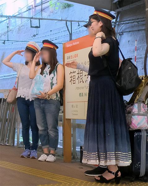 箱根で駅員のような帽子をかぶる眞子さま(2018年6月)