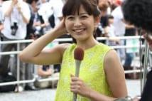 テレ朝久冨アナ 元日本代表と結婚で「近すぎる」悩ましさ