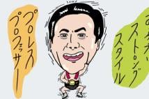 くりぃむ有田哲平「いつ何時、誰でも笑わせる」話芸を解説