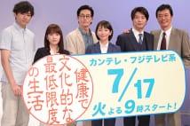 注目の夏ドラマ続々、吉岡里帆は主演女優定着への正念場か