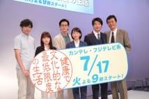 吉岡里帆と遠藤憲一の人生のターニングポイントは?