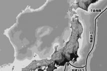 30年以内の震度6以上の確率 千葉市85%、横浜市82%
