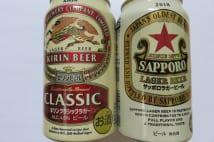 熱処理したキリンクラシックラガー(左)とサッポロラガービール