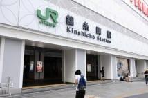 日比谷駅と錦糸町駅 実はライバル関係にある成り立ち