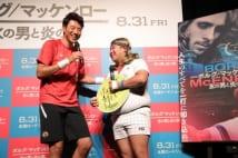 松岡修造、肥満テニス芸人に「語尾にブ~をつけろ」と助言