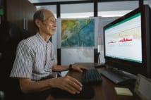 的中連発のAI地震予測 警戒レベル上昇のエリアはどこか