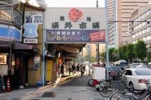築地駅と豊洲駅 東京の台所、その生い立ちの違い