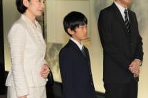 小室さんの件を受け悠仁さまに「皇太子ご夫妻下で帝王学」計画