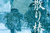 V6岡田准一は「純愛貫く男」をどこまで演じきれるのか?