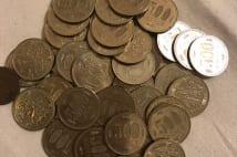 二宮和也、向井理もハマる「500円玉貯金」、長続きさせるコツは?