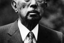 Hirohito *29.04.1901-07.01.1989{ Kaiser, Japan Regierungszeit von 1926-1989  - Altersportrait   - undatiert  - 01.01.1988-31.12.1988  Hirohito, Emperor of Japan, portrait at old age, undated  - 01.01.1988-31.12.1988