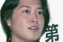 三田佳子次男 ツイッターで再婚宣言も、厳しい声相次ぐ