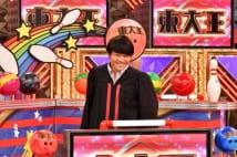 東大王・伊沢拓司に密着、芸能活動忙しくサイト運営も好調