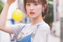 宮司愛海ほかフジ女子アナカレンダー 5人の微笑み特別公開