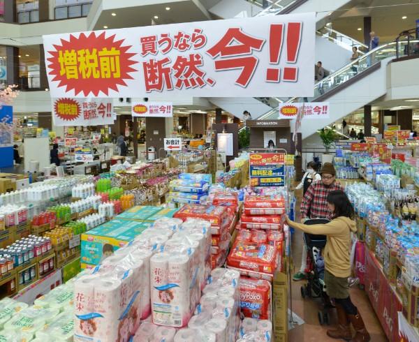 家電、旅行、日用品\u2026 消費税10%までに「買っておく物」「買わ