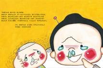 ベストセラー絵本作家・のぶみ氏が描く「昭和のおかん」の姿