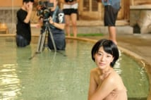 『秘湯ロマン』ロケの裏側 撮影スタッフは全員水着着用