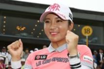 アン・シネに続きイ・ボミも 日本ゴルフ界の「海外美女排除」