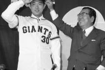 江川・KKから根尾・吉田まで…「ドラフト1位指名」53年史
