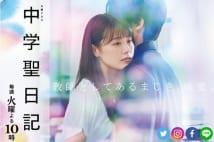 """秋ドラマの珍現象 """"アンダー7""""4作に熱烈なファンが続出"""