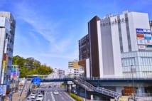 箱根駅伝でもおなじみ、再開発で生まれ変わった「戸塚」の魅力