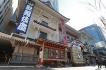 松竹「歌舞伎使用禁止令」でG・カブキや歌舞伎揚どうなる?