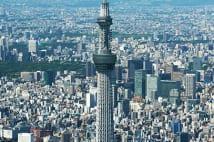 平成最後の10年 東日本大震災、iPS細胞、安室奈美恵引退