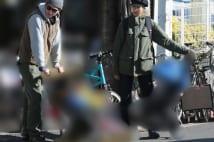 杏&東出昌大 子供3人とベビーカーでお出かけ写真5枚