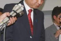 平成の政治を幼稚にした10人発表、1位は鳩山由紀夫氏