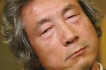 平成中期の政治を振り返る 「小泉改革」で自民党ぶっ壊した