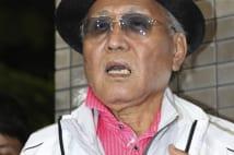 ボクシング・山根明元会長「これからは芸能人として生きる」