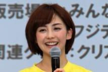 宮司アナは東京五輪のメインになれるか(写真/ロケットパンチ)
