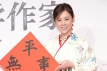 高橋真麻が台湾文学フェアで和服姿、抱負は「平穏無事」