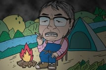 カンニング竹山の動画が示す「実は甘くないキャンプ事情」