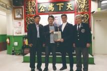 中華会館内部で孫文をバックに記念写真。左から洪門会員、安田氏、ヒルバート(洪門幹部)、ほか1名。