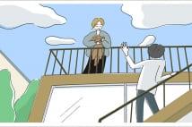 ライター夏生さえりが妄想! 理想の間取りvol.2「結婚直前の二人が購入するお部屋編」